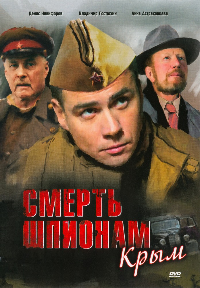 Mpeg4 dvd