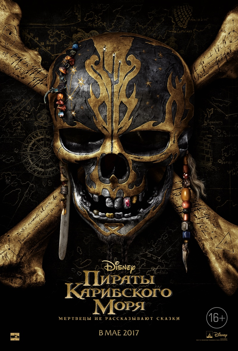 Pirates of the caribean hentai fucking photos