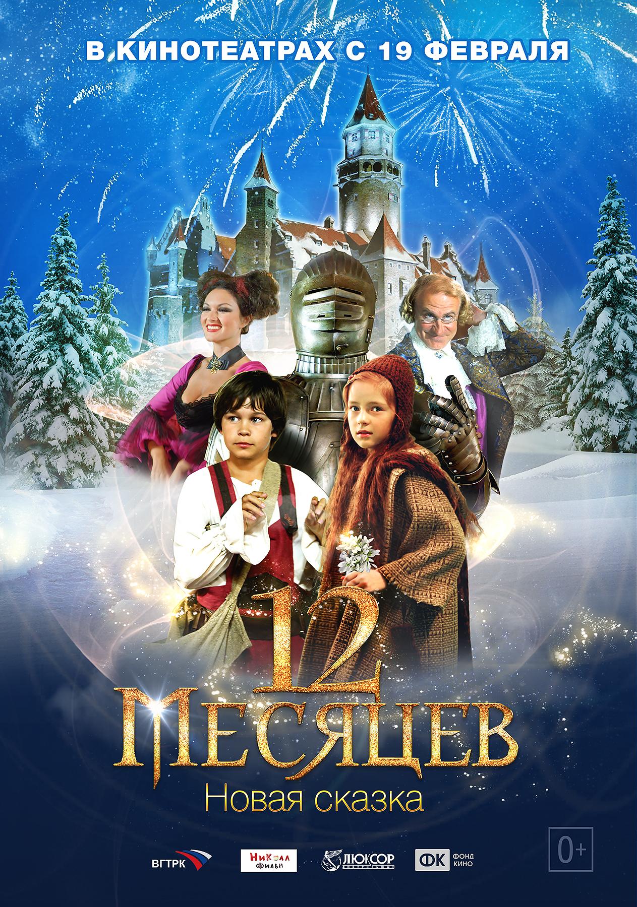 online film ru