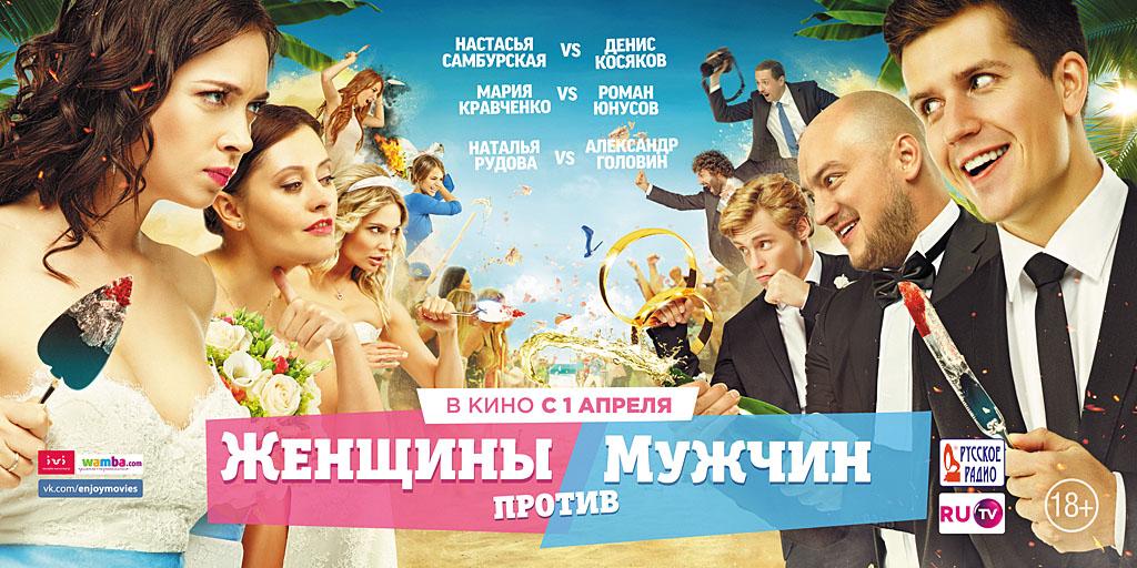 смотреть фильмы онлайн комедии смешные русские 2015