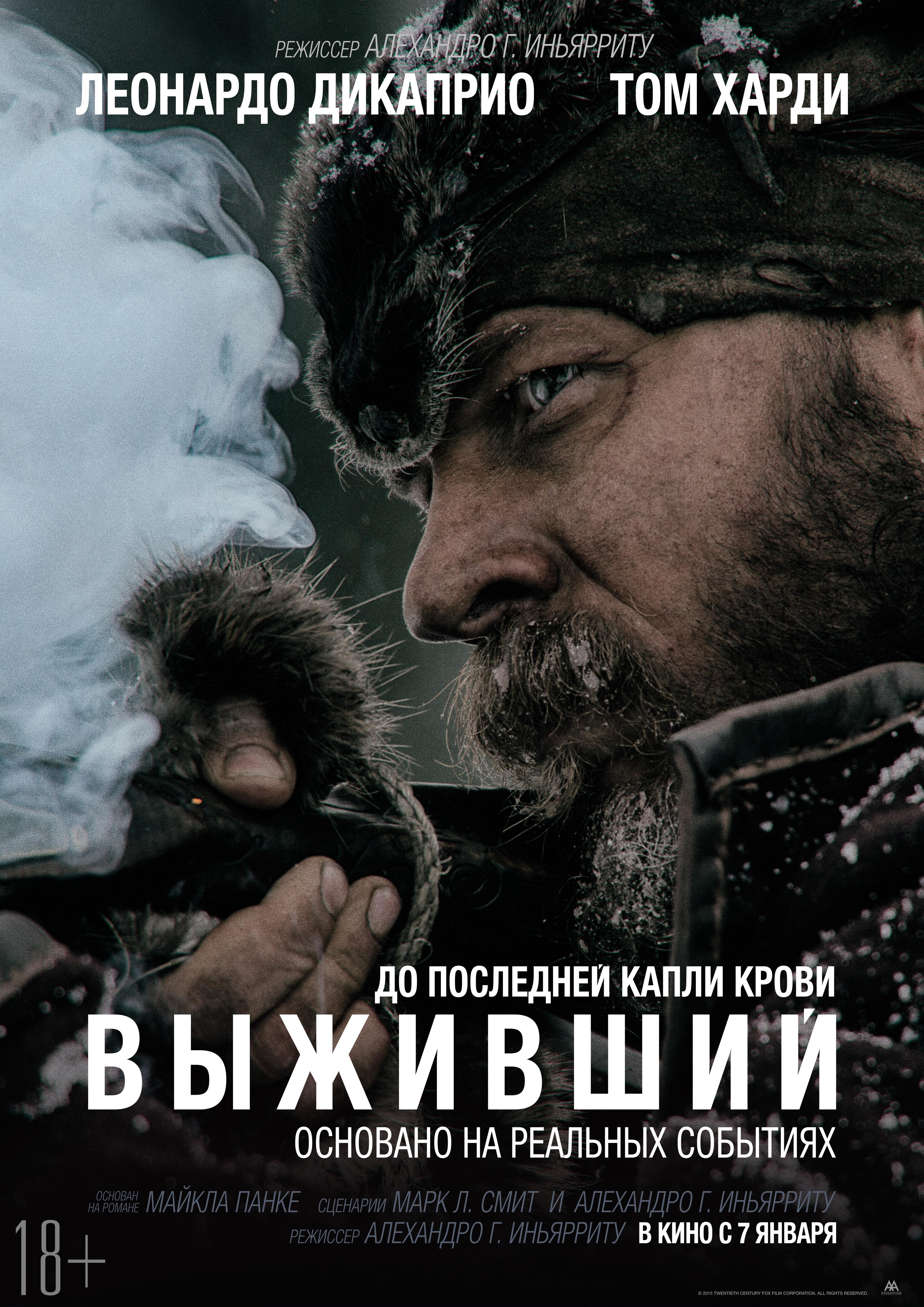 «Мультфильмы 2015 2016 Смотреть В Хорошем Качестве» — 2004