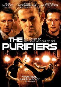 The Purifiers 2004 скачать торрент - фото 5