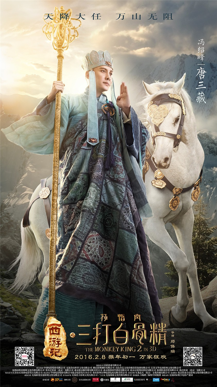 царь лама мультфильм