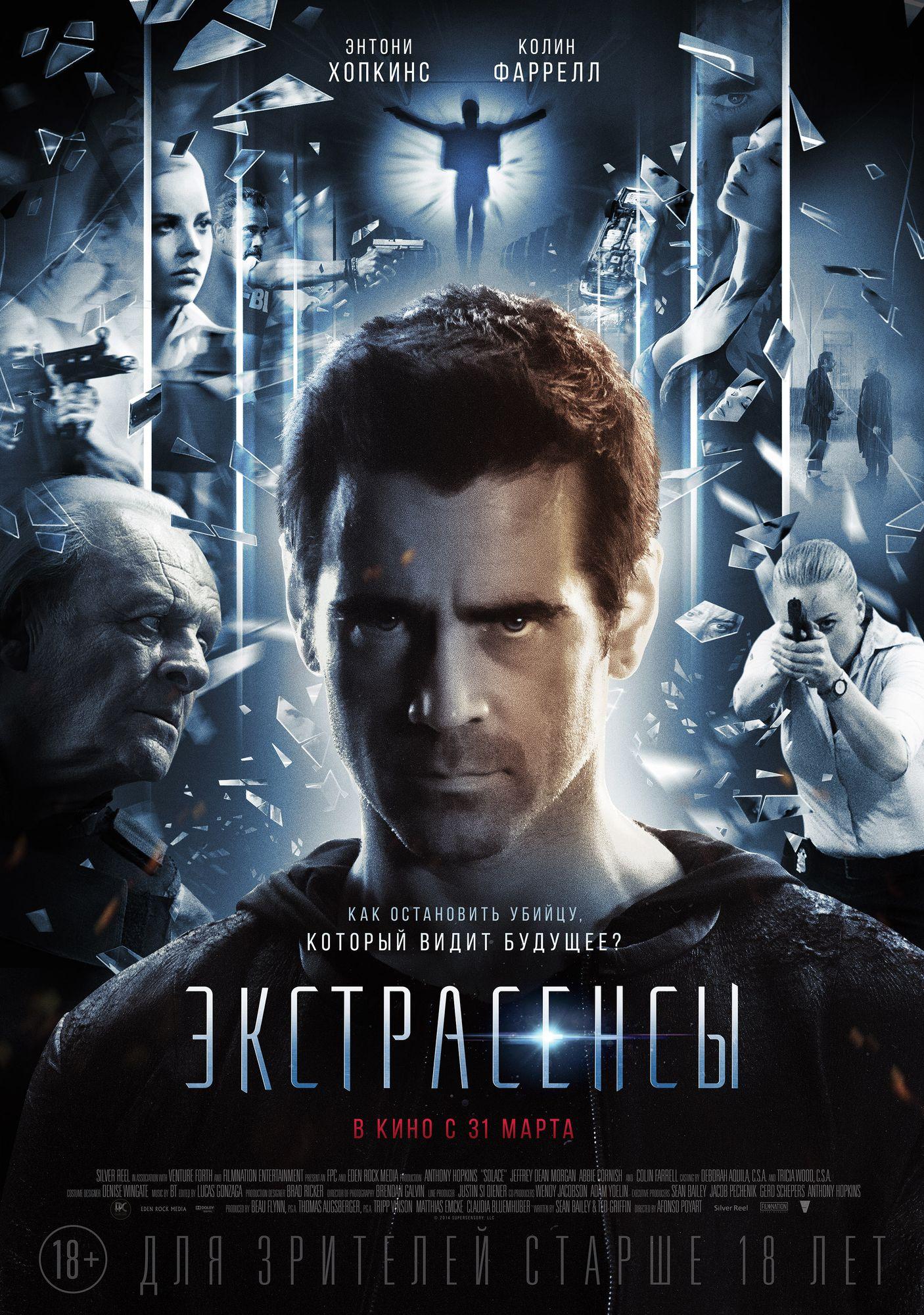 спросила девочка смотреть триллеры 2015 года магазинов Красноярска других