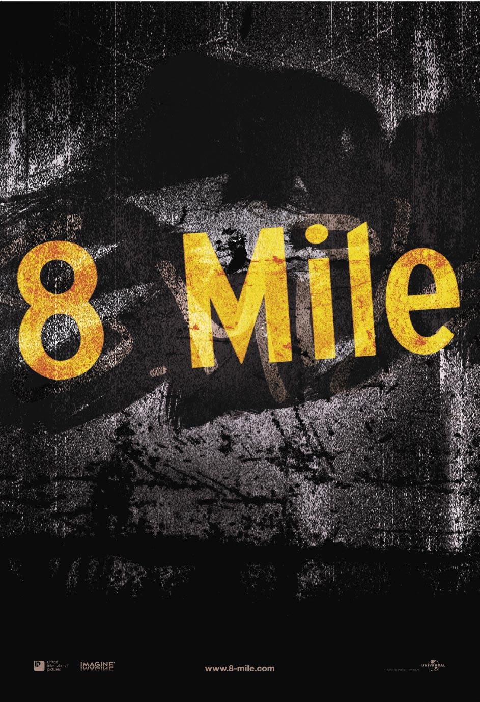 Фильм на телефон 8 миля