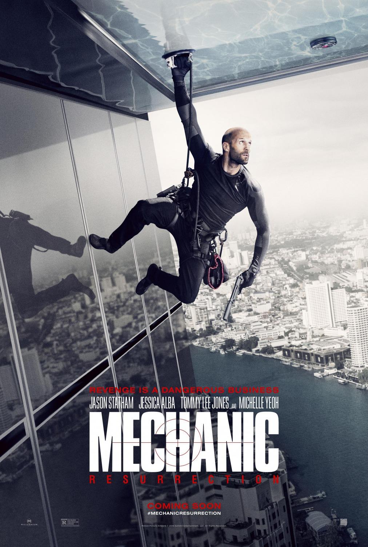 Кадры из фильма смотреть фильм механик в хорошем качестве онлайн