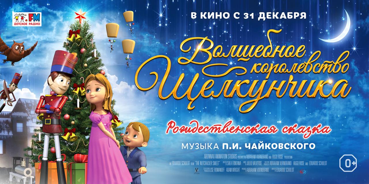 отпуск 2015 фильм