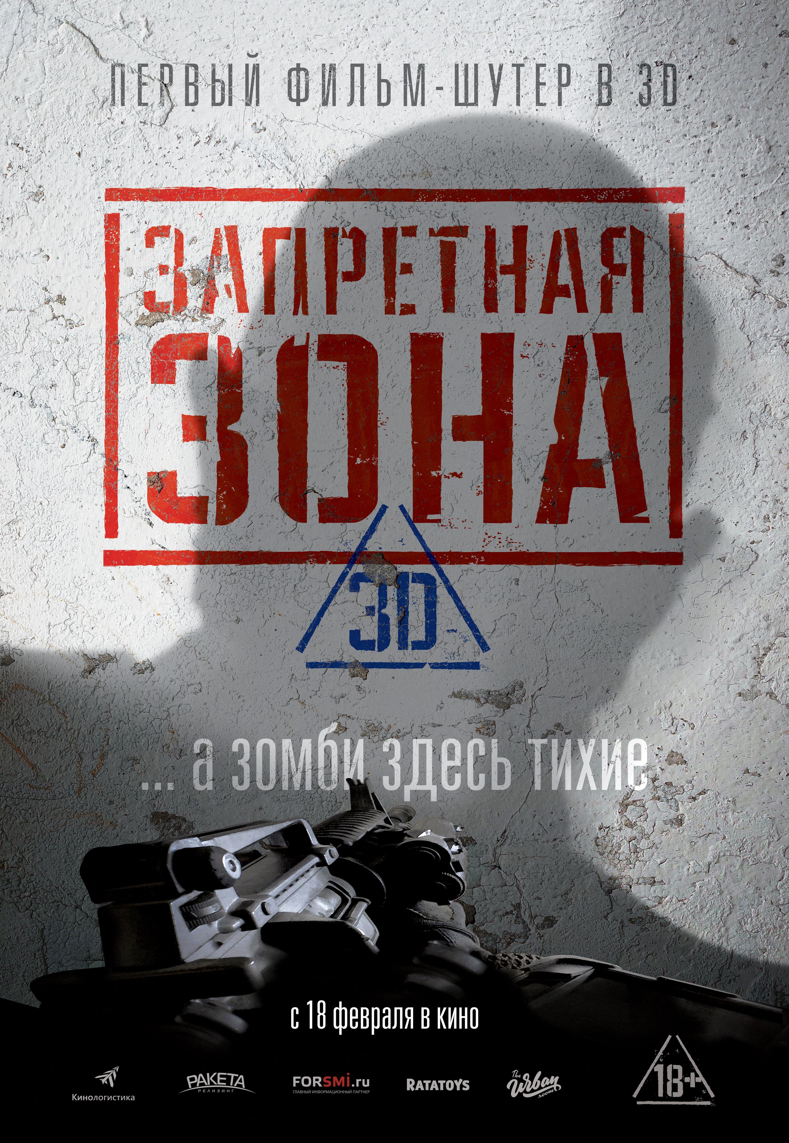 Лучший момент из фильма - Головоломка noviyserial.ru