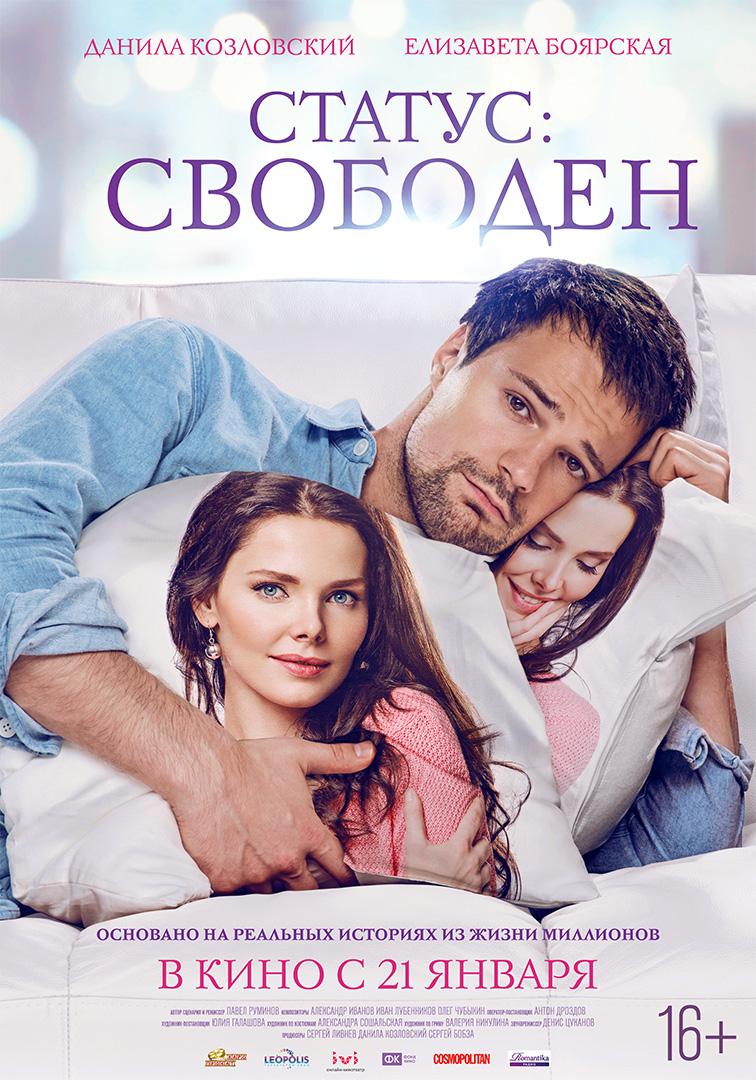 фильмы смотреть онлайн в хорошем качестве россия