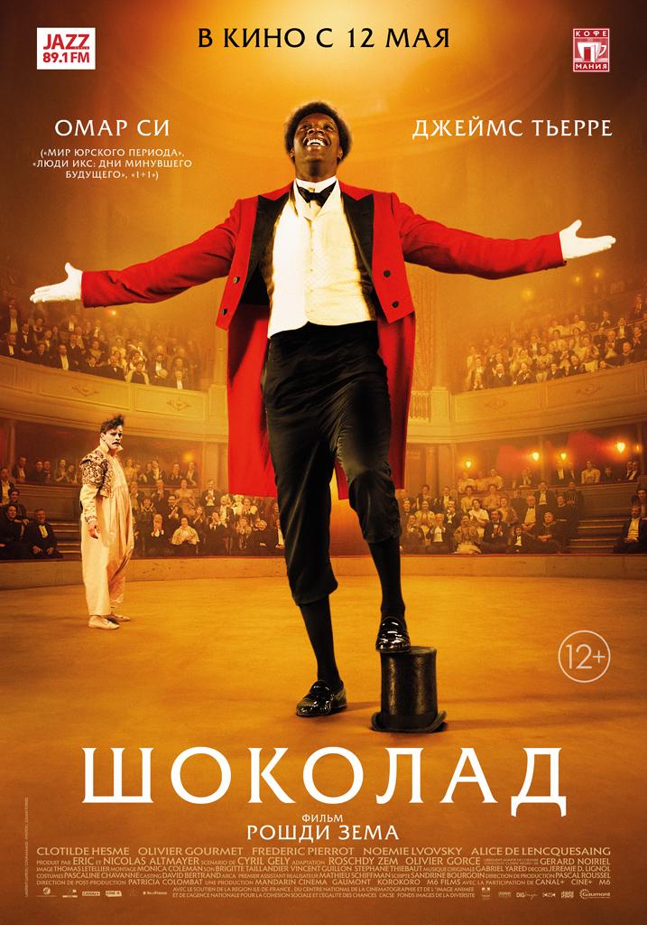 «Mai Vastocinie Noci Все Серии» / 2013