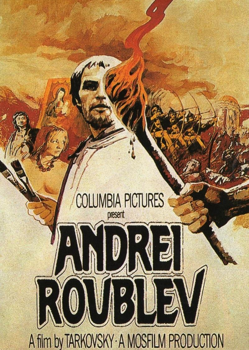 «Андрей Рублев» — 1966