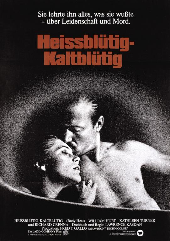 «Жар Тела» — 1981