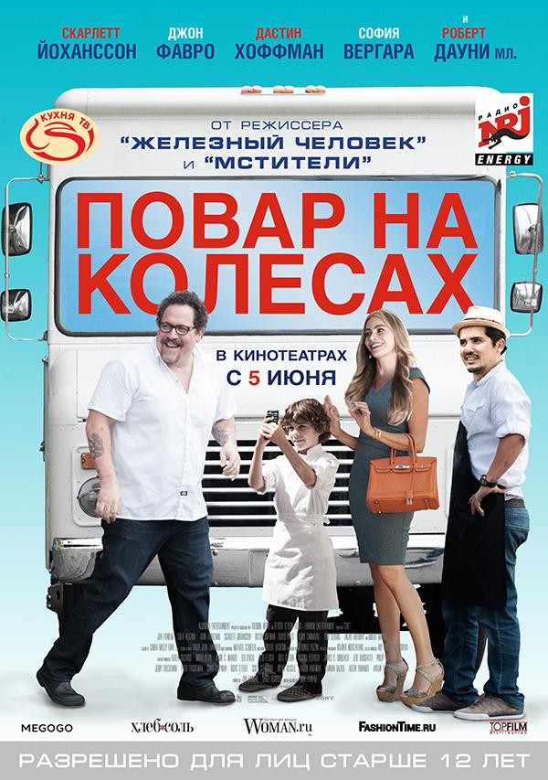 Va перфоратор: сборник русского рока (2018) mp3 скачать торрент.