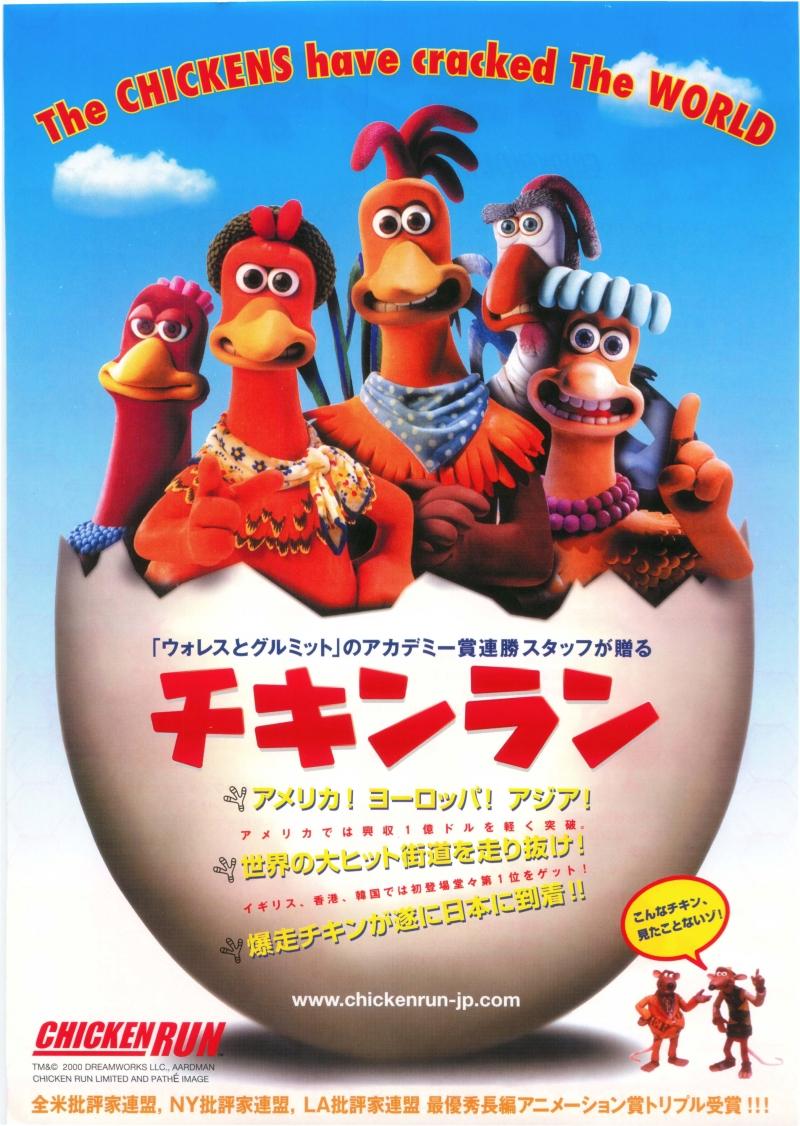 Chicken run movie poster