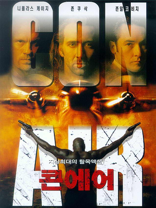 тюрьма онлайн кино