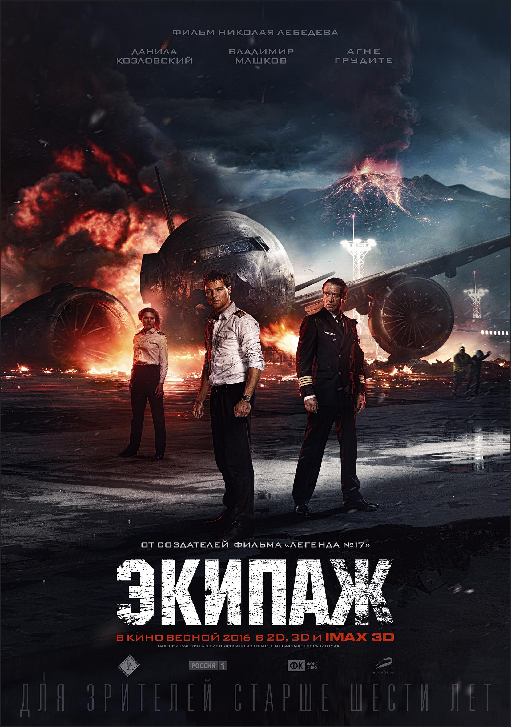 Фильм люси похожие фильмы смотреть хорошем качестве hd 720