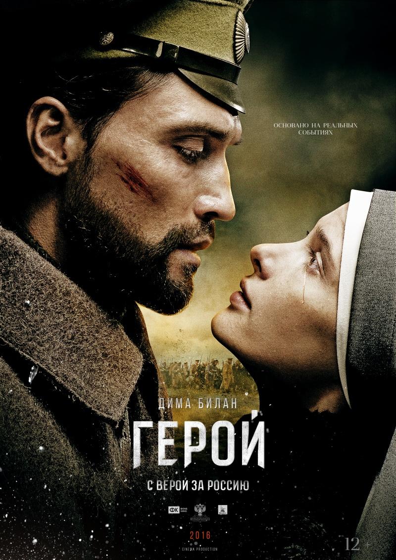 Битва за Севастополь 2015 смотреть онлайн HD 720 бесплатно