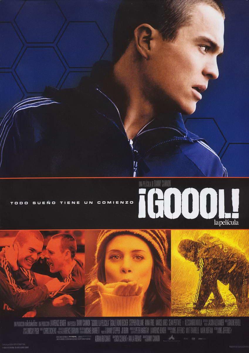 «Гол!» / 2005