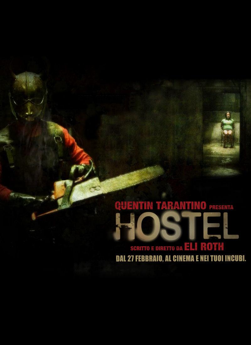 «Хостел 3» — 2011