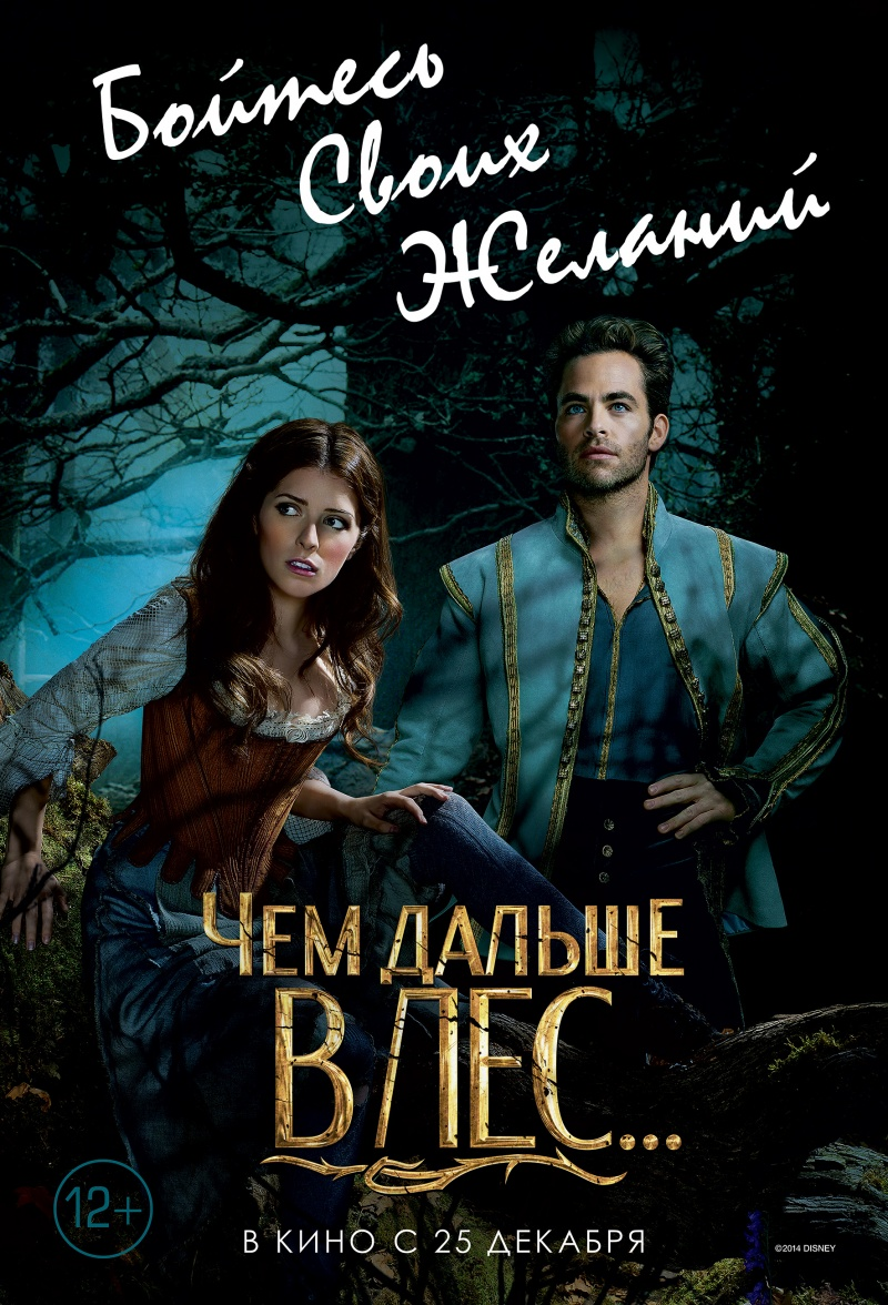 «Красная Шапочка Смотреть Мюзикл» — 2010
