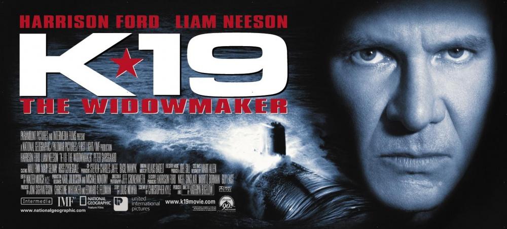 «К-19» — 2002