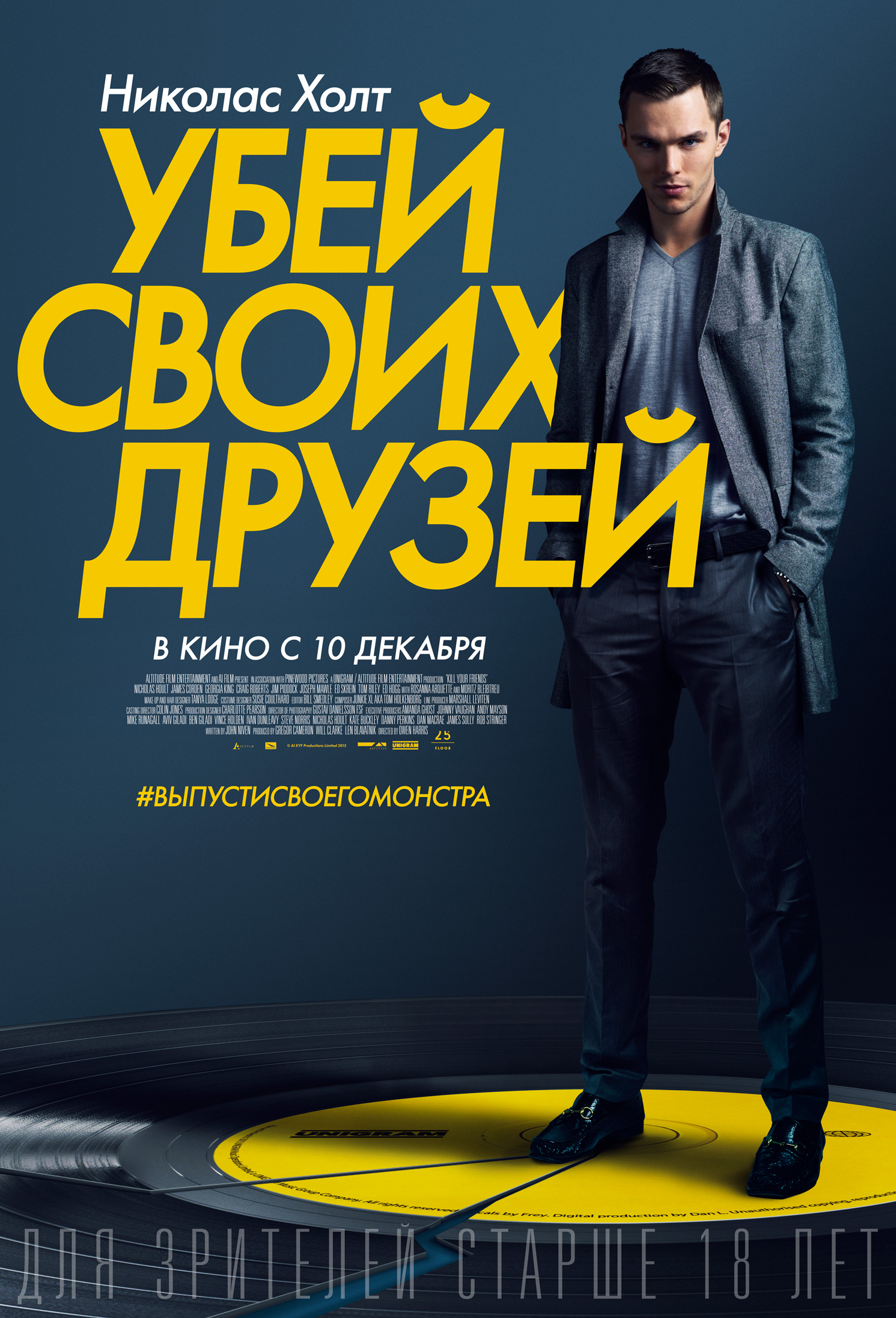 «Zfilm-hd.com Смотреть Фильмы 2015» / 2011