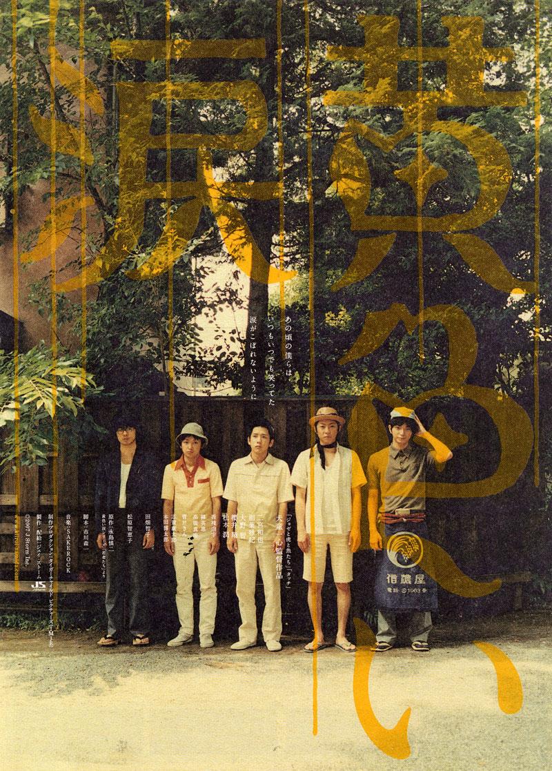 Aibu higashino yuu download free