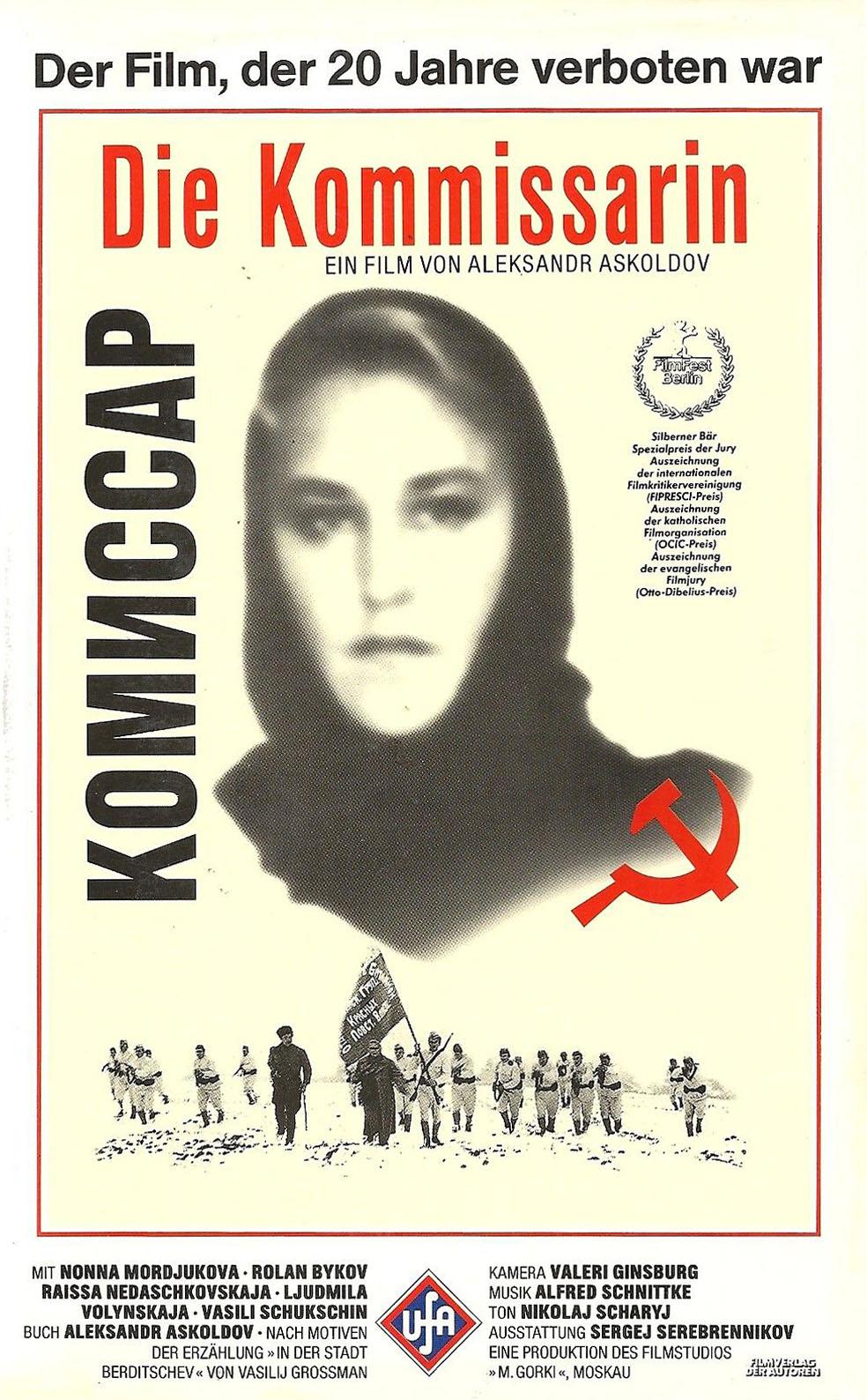 Кадры из фильма «Комиссар» / 1967