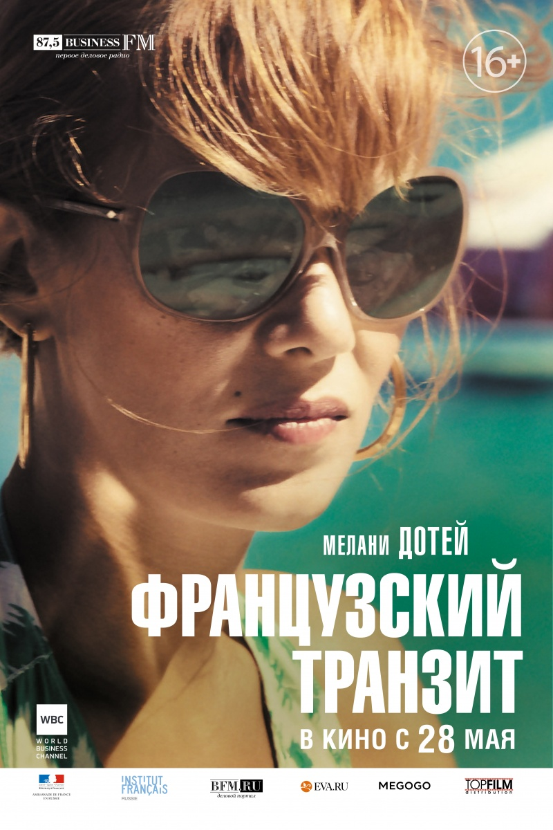 frantsuzskiy-filmi-onlayn