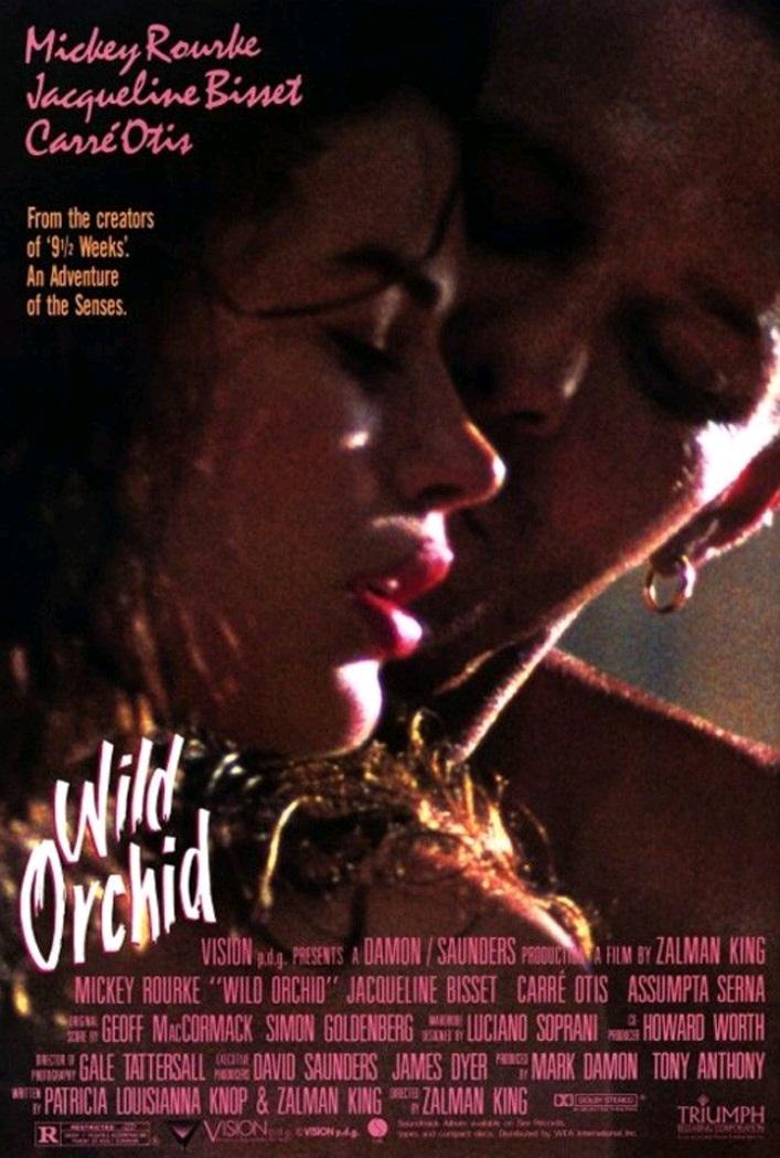 Дикая орхидея песня из фильма