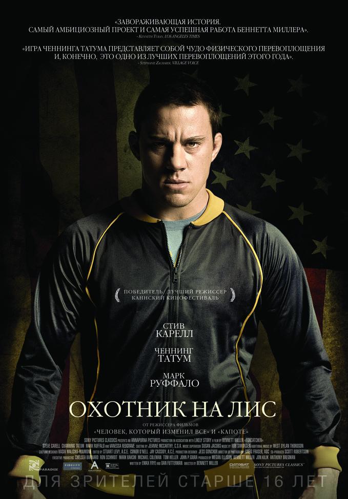 «Смотреть Фильм Букет 2015» — 2008