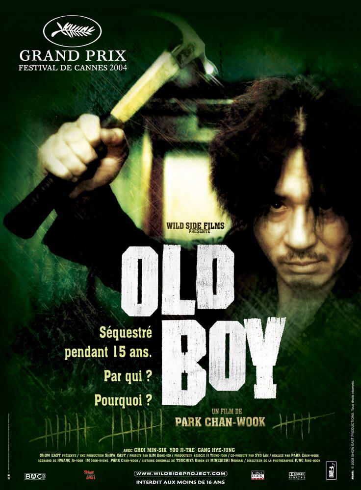 Кадры из фильма «Олдбой» / 2003