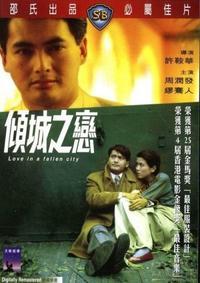 «Чернобыль Зона Отчуждения Сезон 1 Киного» — 2005