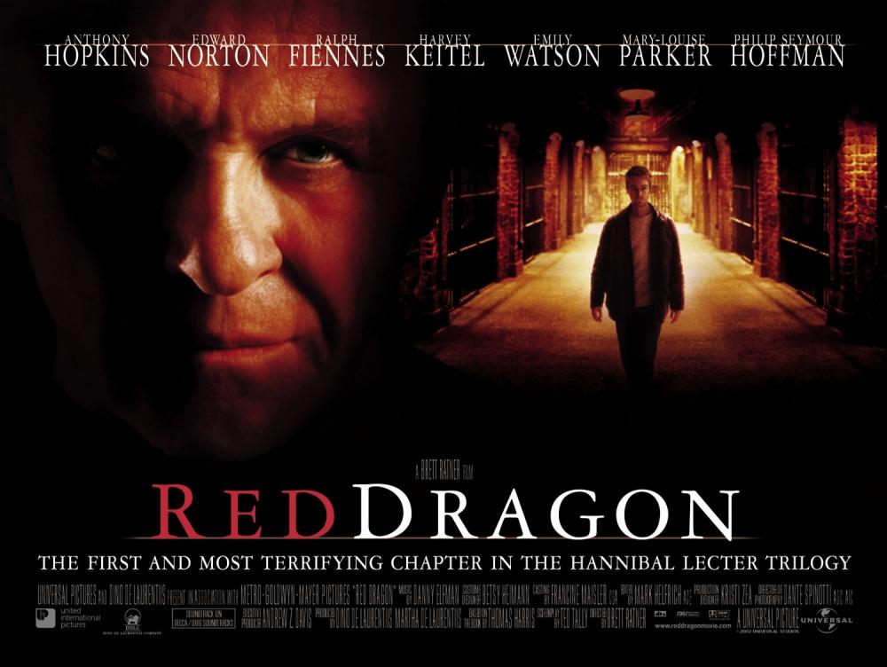Кадры из фильма колыбельная песня с фильма он дракон