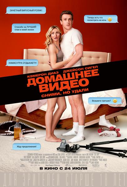 смотреть фильмы домашние секс видео