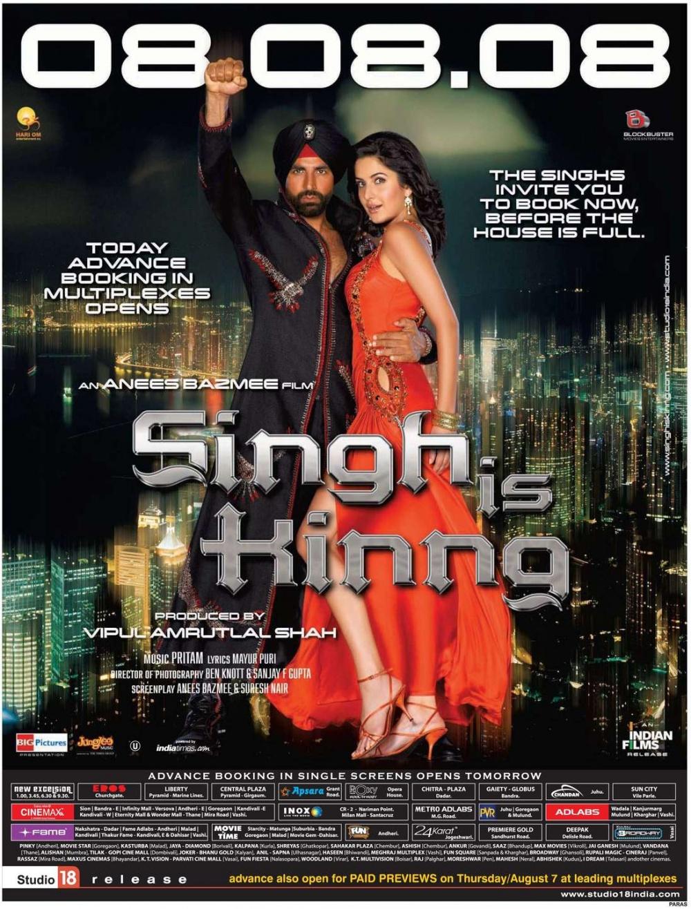Singh is kinng 5