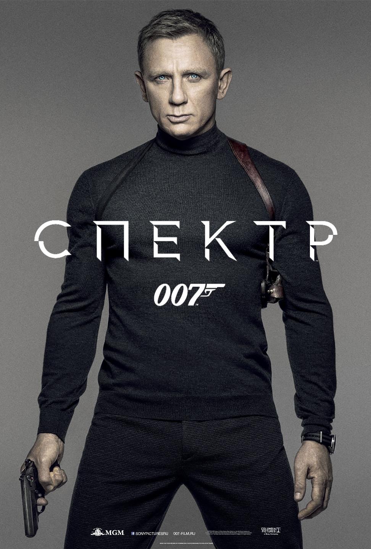 Teaser-poster.jpg