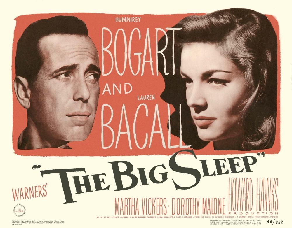 «Глубокий Сон» / 1946