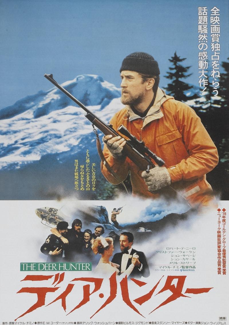 Охотник на оленей » фильмы hd смотреть онлайн фильмы бесплатно в.