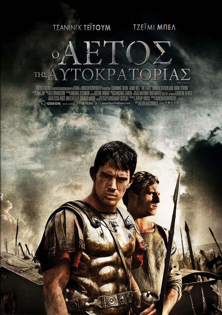 Постер 3 из 16 из фильма орел девятого легиона /the eagle/ (2011)