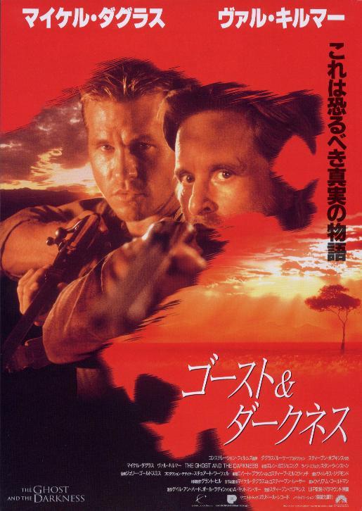 расплата фильм смотреть онлайн 1999