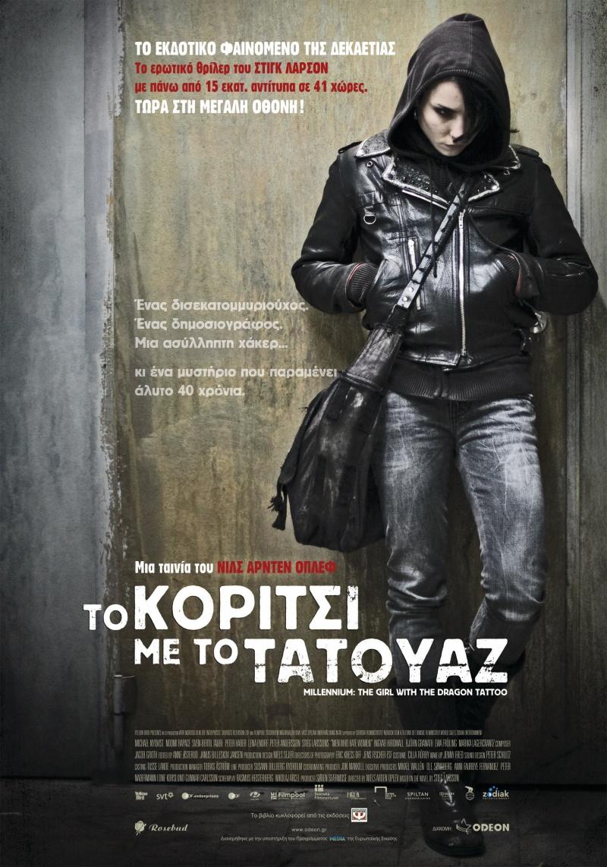 фильмы русские для женщин