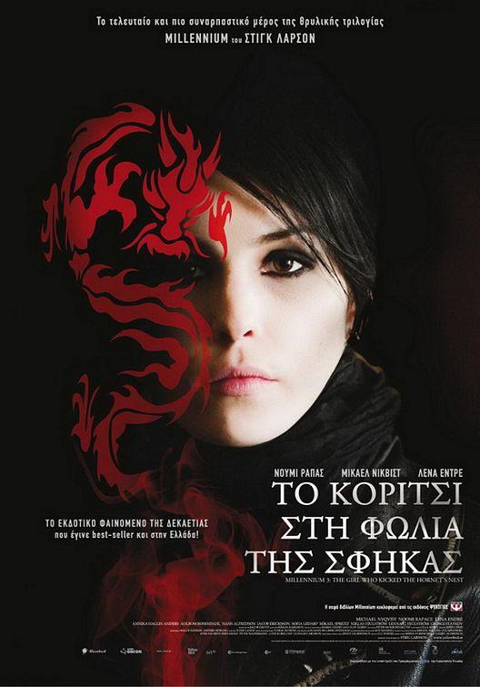 девушка с татуировкой дракона 2011 смотреть фильм
