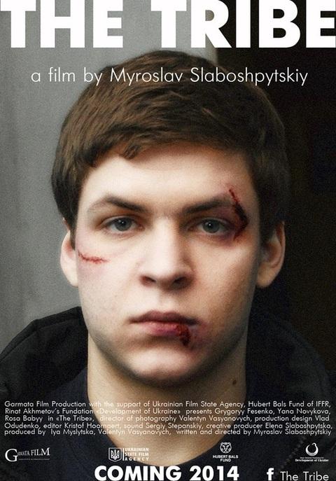 «Украина Криминальная Смотреть» / 2009