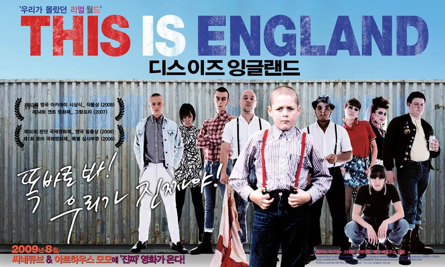 This is england смотреть онлайн