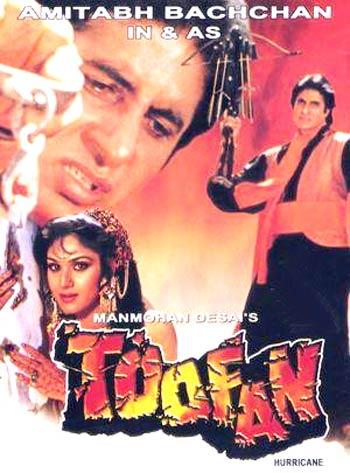 индийский фильм молочные узы