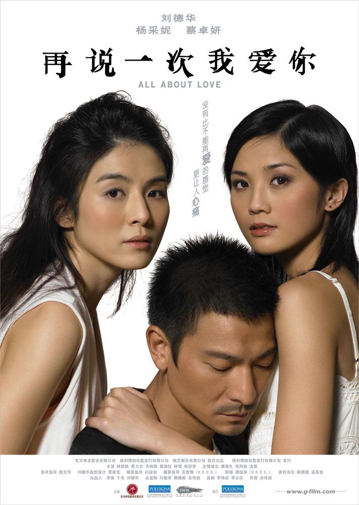 выбор список азиатских фильмов про любовь пенобетон отличается