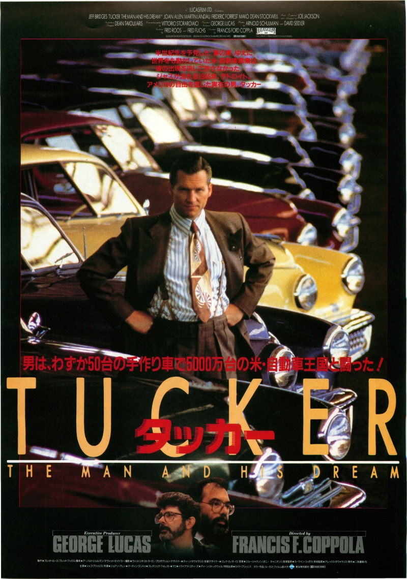 tucker a man and his dream Financial analysis of tucker: the man and his dream (1988) including budget, domestic and international box office gross, dvd and blu-ray.
