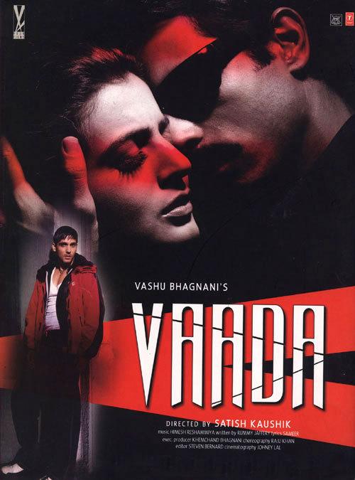 «Смотреть Онлайн Любовный Треугольник Индийский Фильм» — 2006