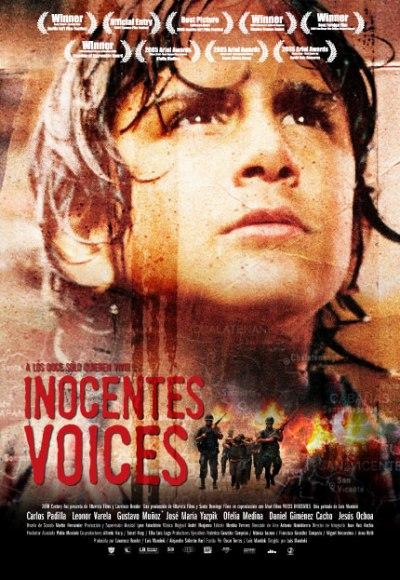 «Невинность» — 2004